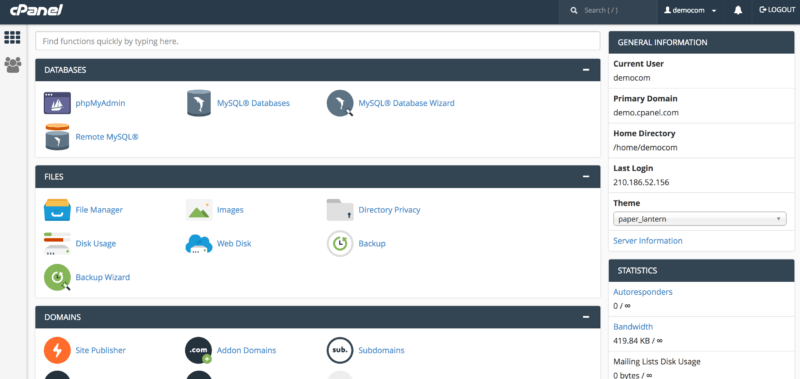 Screenshot of a cPanel dashboard